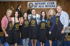 Rotary Club Of Ala Moana Ninth Annual Crabfest - MidWeek