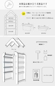 子供部屋 お片付け 収納ケース 木製 手作りエントリーでポイント