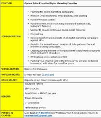 Digital Editor Job Description Job Vacancy JigglyPuff24 Twitter 14