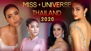 Miss Universe Thailand 2020 Candidates - นางงามจักรวาล #MUT2020 #  missuniverse - YouTube