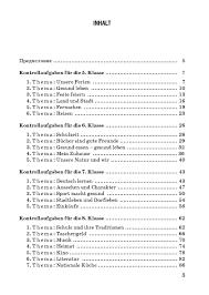 Контрольно измерительные материалы Немецкий язык классы  Дидактические материалы · Контрольно измерительные материалы Немецкий язык 5 9 классы Дидактические материалы