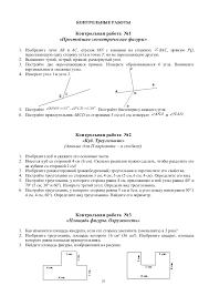 Математика класс россия учебник Математика 6 класс россия учебник 25 Естественно что