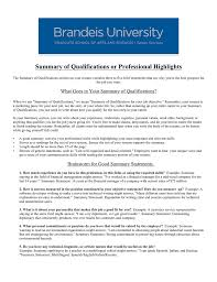 Good Qualifications For A Job Document 14405303