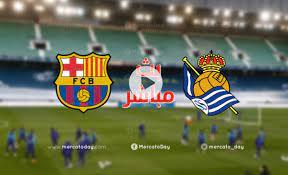 بث مباشر | مشاهدة مباراة برشلونة وريال سوسيداد في كأس السوبر الاسباني -  ميركاتو داي