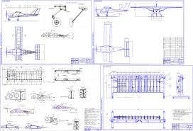 Дипломный проект Интегрированное проектирование и  Дипломный проект Интегрированное проектирование и конструирование фюзеляжа легкого учебно тренировочного самолета