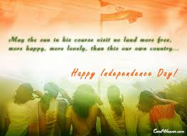 Beautiful Quotes On Independence Day India Best Of 24 Most Beautiful Indian Independence Day Greeting Pictures And Photos