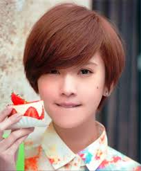 Short Asian Hair Style korean short hairstyles hairstyle picture magz 8246 by wearticles.com