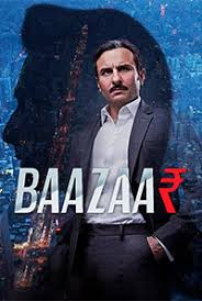 Baazaar (2018) besthdmovies - Hindi Movie DVDScr 700MB 720p ESubs