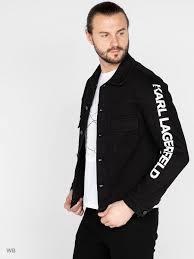 <b>Куртки Karl Lagerfeld</b> Denim 12163045 в интернет-магазине ...