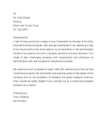 Clerical Assistant Cover Letter Clerical Assistant Cover Letter