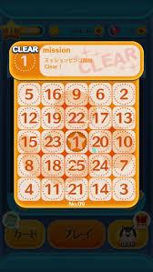 tsum game news bingo card 9 added to central credit to tsumtsumcentral b2552 tsumtsumgamenewsbingocard9addedtogame aspx