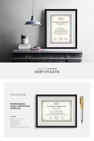 Most Likely To Award Template Certificate Templates Award Certificates Templatemonster
