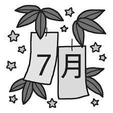 笹飾りと短冊モノクロ7月タイトル無料イラスト夏の季節行事素材