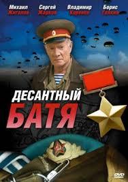 Олег Штром биография и фильмография актёра, свежие новости, фото и фильмы с  актёром