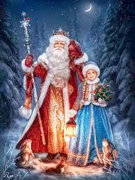Дед Мороз и Снегурочка - Новый год - Праздничная анимация - Анимация -  SuperGif