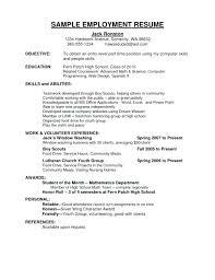 Resume Objective For Part Time Job Keralapscgov