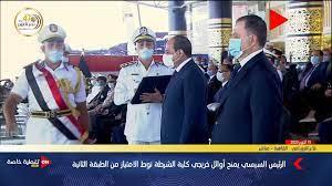 ON - الرئيس السيسي يمنح أوائل خريجي كلية الشرطة نوط الامتياز من الطبقة  الثانية