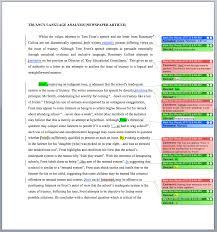 paraphrasing shakespeare jameswormworth com examples of in essays   ringu tape analysis essay paraphrasing strategies for 13 paraphrasing in essays essay full