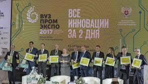 Министр образования РФ отметила успехи вуза в инновационной  Министр образования РФ отметила успехи вуза в инновационной деятельности