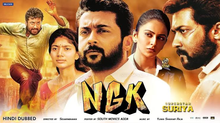 NGK Full Movie in Hindi Download Filmyzilla