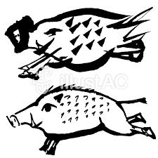 猪 年賀状素材 墨絵イラスト No 1153125無料イラストならイラストac