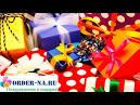 Видео поздравление директору с днем рождения от коллектива