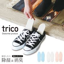 prevention of trico diatomaceous earth shoes dry plate moisture dehumidification deodorization rain smell