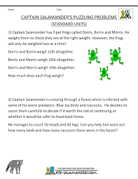 th grade math problems 4th grade math problems captain salamanders puzzling problems standard