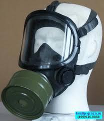 Реферат Средства защиты органов дыхания n doc Надо помнить что они предназначены для защиты от