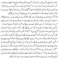 quaid e azam a man of principles urdu article quaid e azam quaid e azam a man of principles urdu article quaid e azam mohammad ali jinnah