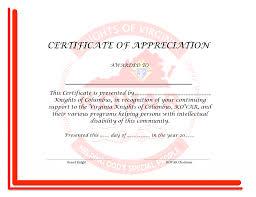 Teacher Appreciation Awards Printable Employee Appreciation