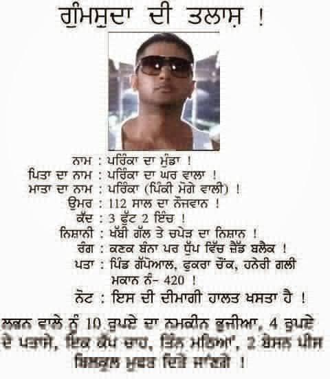 punjabi funny status in english