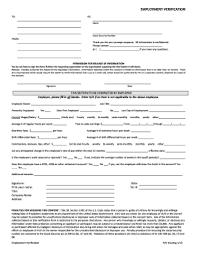 Employment Verification Templates 19 Printable Employment Verification Request Form Templates