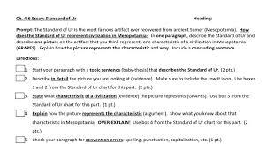 standard of ur essay paragraph directions google docs