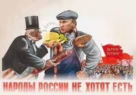 Єврокомісія має підбити підсумки російського впливу в ЄС, - євродепутат Вебер - Цензор.НЕТ 1761