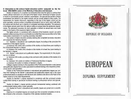 european diploma supplements ds  1