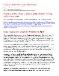 College Prompt Essays College Application Essays Information