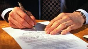Найден Особенности наследования недвижимого имущества курсовая Особенности наследования недвижимого имущества курсовая