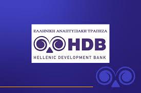 Εύσημα της Ευρωπαϊκής Επιτροπής στην Ελληνική Αναπτυξιακή Τράπεζα