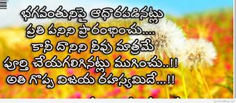 Good Morning Wishes In Telugu For Whatsapp Hd Images And Wallpapers