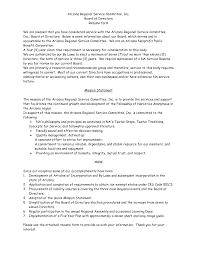 Board Of Directors Resume Sample Download Board Of Directors Resume Sample DiplomaticRegatta 2