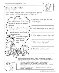 Reading Response Worksheets Graphic Organizers And For Kindergarten ...