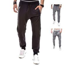 Trousers with Quilted Detailing & Jogging Trousers with Quilted Detailing Adamdwight.com