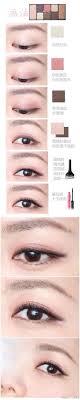 soft pinky brown asian makeup tutorial korean makeup tips asian makeup tutorials beauty tutorials