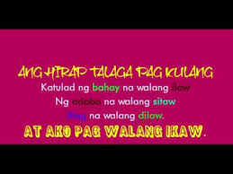 Tagalog Quotes About Friendship Quotes For Best Friends Tagalog Unique Tagalog Quotes About Friendship
