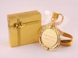 Кубки медали значки призы грамоты вымпелы в Сувенирной  Кубки медали значки призы грамоты вымпелы в Сувенирной мануфактуре можно заказать всё для награждения самых достойных