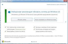 Microsoft Word 2003 Free Download For Windows 8 Crisemf