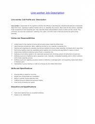 electro mechanical assembly technician job description electronic gallery of hansen agri placement jobs