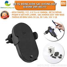 Đế giữ tự động kiêm sạc không dây ô tô Xiaomi ZMI WCJ11 10W - Bảo hành 1  tháng - Shop Thế Giới Điện Máy Thế giới điện máy - đại lý