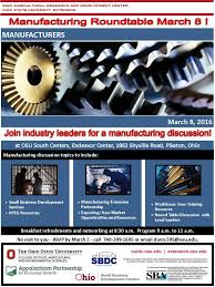 2016 3 8 manufacturing roundtable flyer pic